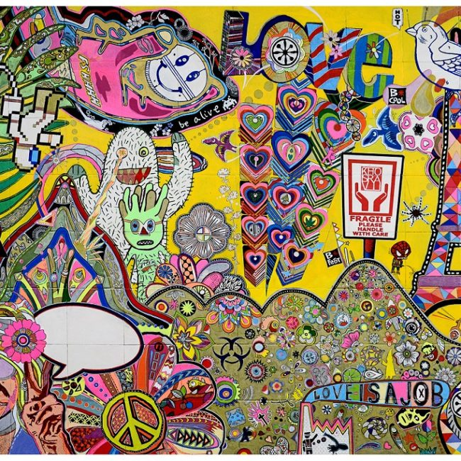 We Are Flower Power (2016)